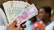 Bihar: मुजफ्फरपुर के 70 वर्षीय किसान के अकाउंट में आया 52 करोड़ रुपए, मोदी सरकार से लगाई इस चीज की गुहार
