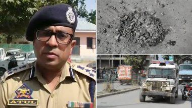 जम्मू-कश्मीर: अनंतनाग में डीसी ऑफिस के बाहर ग्रेनेड ब्लास्ट, DIG एके गोयल ने कहा- लोगों में भय और दहशत का माहौल पैदा करने के लिए किया गया हमला