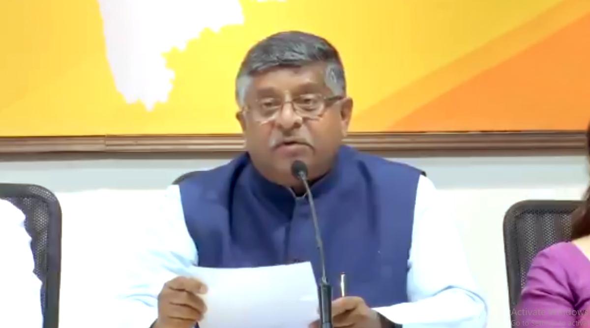 केंद्रीय मंत्री रविशंकर प्रसाद ने अर्थव्यवस्था में मंदी को किया खारिज, कहा- 1 दिन में 3 फिल्मों ने कमाए 120 करोड़ रुपये, देखें Video