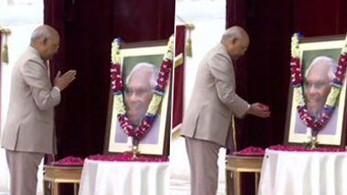 राष्ट्रपति भवन में राम नाथ कोविंद ने पूर्व राष्ट्रपति के आर नारायणन को 99वें जन्मदिवस पर दी श्रद्धांजलि