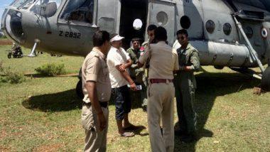 भारतीय वायुसेना के हेलिकॉप्टर में आई तकनीकी खराबी, कर्नाटक के श्रीरंगपट्टनम में कराई गई इमरजेंसी लैंडिंग