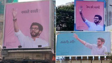 महाराष्ट्र विधानसभा चुनाव 2019 : चुनाव प्रचार के मैदान में उतरे आदित्य ठाकरे, पोस्टर लगाकर पूछा 'केम छो' वर्ली
