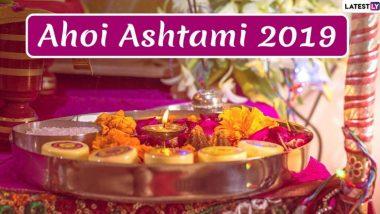 Ahoi Ashtami 2019: बेटे की लंबी उम्र और सुखमय जीवन के लिए महिलाएं रखती हैं  अहोई अष्टमी का व्रत, जानें पूजा विधि और महत्व