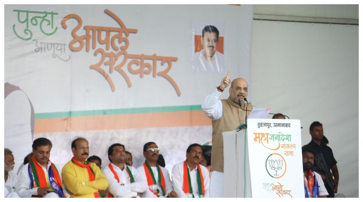महाराष्ट्र  विधानसभा चुनाव 2019: अमित शाह ने शरद पवार से मांगा गेहूं-चावल का हिसाब