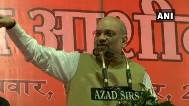 गृह मंत्री अमित शाह ने कहा- सरकार पुलिसकर्मियों के लिए काम का अच्छा माहौल सुनिश्चित करेगी