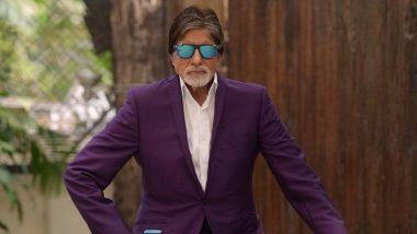 Amitabh Bachchan Birthday Special: हरिवंश राय बच्चन ने नहीं बल्कि इस महान कवि ने रखा था अमिताभ नाम, जानिए महानायक से जुड़ी कई अहम जानकारी