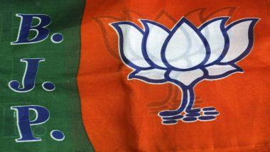 झारखंड विधानसभा चुनाव 2019: बीजेपी ने जारी की 15 उम्मीदवारों की नई लिस्ट, दिनेश उरांव को सिसई से मिला टिकट