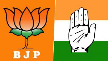 झारखंड विधानसभा चुनाव 2019: डाल्टनगंज विधानसभा क्षेत्र में भिड़े बीजेपी और कांग्रेस कार्यकर्ता, जिला प्रशासन ने मांगी रिपोर्ट