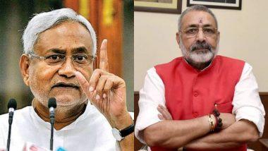 केंद्रीय मंत्री गिरिराज सिंह के तंज पर JDU का पलटवार, कहा- सिर्फ महादेव का नाम जप कर नेता नहीं बन जाता