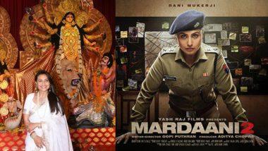 रानी मुखर्जी ने अपनी आगामी फिल्म को लेकर दिया ब्यान, कहा- 'मर्दानी 2' में मां दुर्गा का किया गया सार