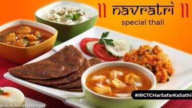 व्रत रखने वाले यात्रियों को ट्रेन में परोसी जाएगी नवरात्रि थाली, IRCTC E-Catering से करें आर्डर
