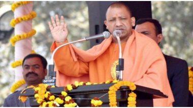 उत्तर प्रदेश: मुख्यमंत्री योगी आदित्यनाथ ने कहा- वाणिज्य कर विभाग व्यापारियों का मित्र और मददगार बने, ना की उनका उत्पीड़क