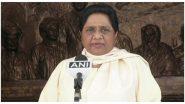 Uttar Pradesh Rajya Sabha Election 2020: राज्यसभा के लिए यूपी में जोर आजमाईश शुरू, बीएसपी प्रत्याशी बिगाड़ सकता है गणित!