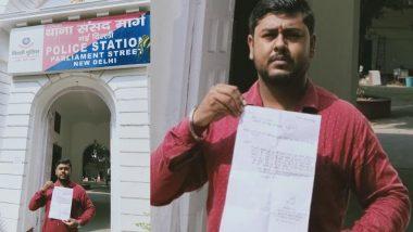 अयोध्या विवाद: सुप्रीम कोर्ट में राम मंदिर का नक्शा फाड़ने वाले वकील के खिलाफ पुलिस ने दर्ज की शिकायत