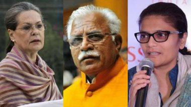 सीएम मनोहर लाल खट्टर ने कांग्रेस अध्यक्ष सोनिया गांधी पर किया अपमानजनक टिप्पणी, सुष्मिता देव ने कहा- 'असंसदीय एवं निंदनीय' बयान के लिए बिना शर्त मांगे माफी