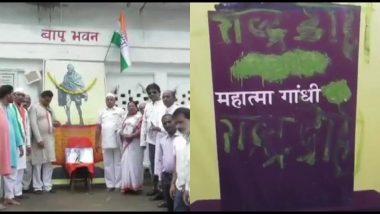 मध्य प्रदेश: रीवा से महात्मा गांधी का अस्थिकलश हुआ चोरी