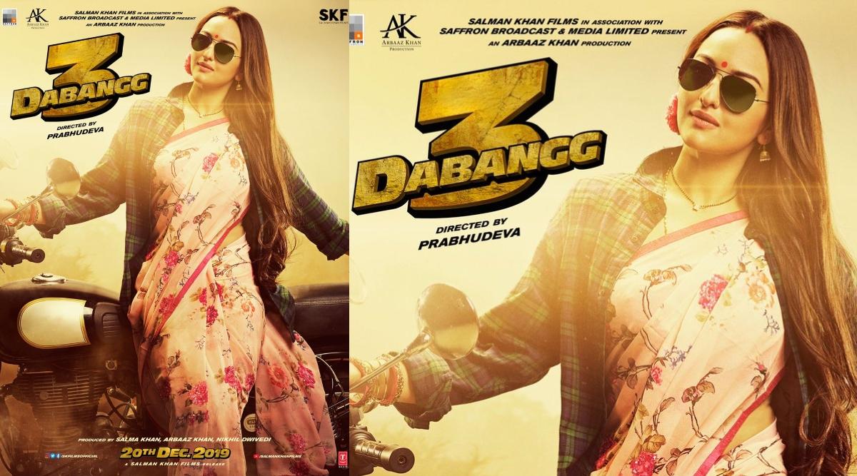 सलमान खान ने 'दबंग 3' से शेयर किया सोनाक्षी सिन्हा का पोस्टर, कहा- ये है हमारी सुपर सेक्सी रज्जो