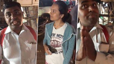 बेंगलुरु: राह चलते शख्स ने एक महिला को रोककर उसके कपड़ों पर की टिप्पणी, कहा-'क्या आपके पास कपड़े नहीं हैं? देखें वायरल वीडियो