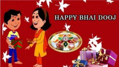 Bhai Dooj 2019 Gift Ideas For Sister: भाई-बहन के अटूट रिश्ते का पर्व है भाईदूज, इस शुभ अवसर पर अपनी बहनों को दें ये स्पेशल गिफ्ट्स