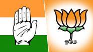 BJP को बड़ा झटका, पूर्व प्रदेश उपाध्यक्ष भास्करराव पाटिल और पूर्व विधायक ओमप्रकाश कांग्रेस में शामिल