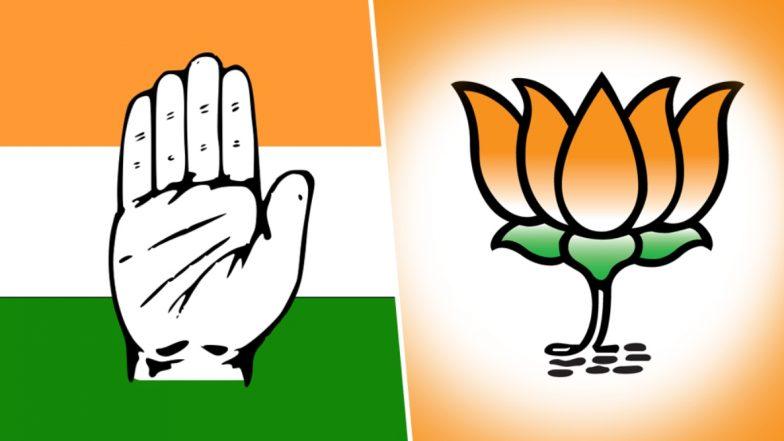 Ayodhya Verdict: बिहार में बीजेपी और कांग्रेस ने अयोध्या फैसले का किया स्वागत, शांति बनाए रखने की अपील की