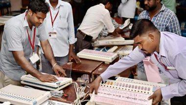 Telangana Municipal Elections Results 2020 Live News Updates: टीआरएस 63 शहरी स्थानीय निकायों में आगे, पार्टी मुख्यालय में जश्न