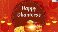Dhanteras 2021: धनतेरस से पूर्व करें खरीदारी! 60 साल बाद पुनः बन रहा है खरीदारी का महामुहूर्त