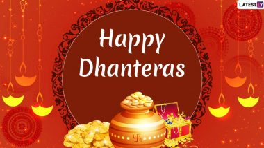 Dhanteras 2019: धनतेरस पर इन चीजों का दान बनाएगा आपको धनवान, मां लक्ष्मी की कृपा से दूर होंगी आर्थिक परेशानियां