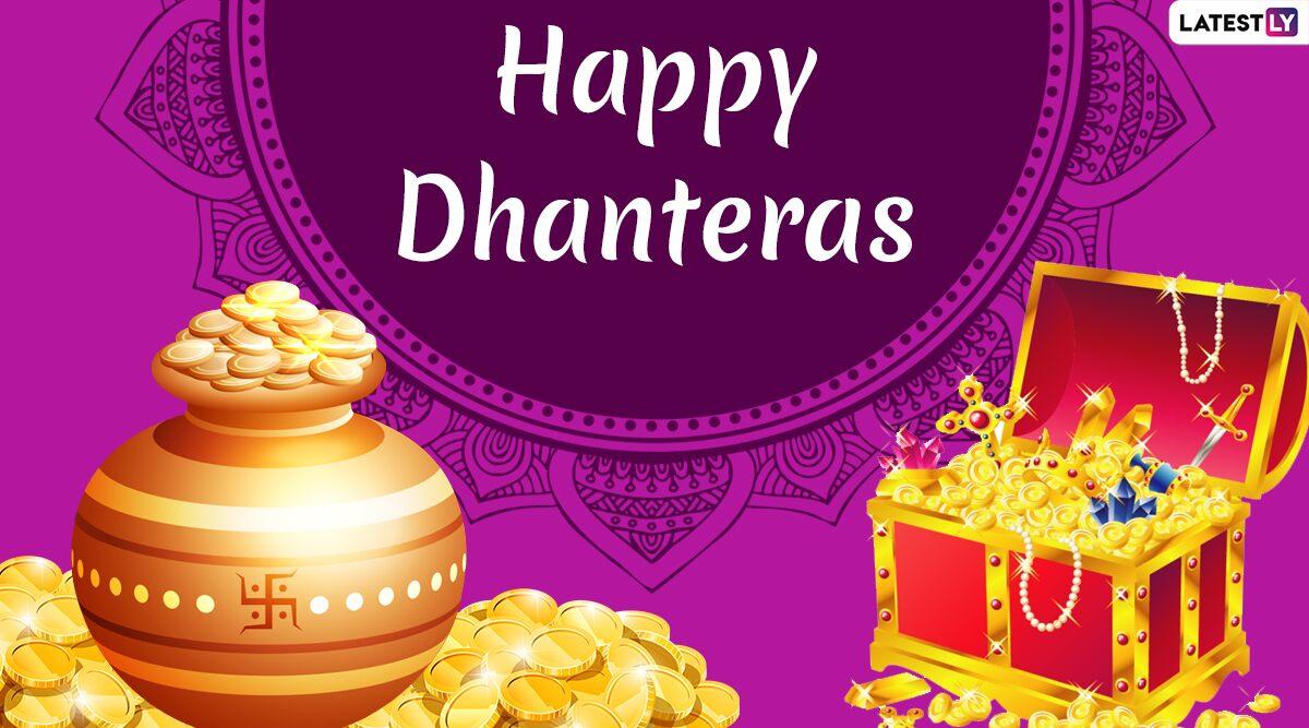 Diwali 2019 Dhanteras Gift Ideas: धनतेरस का त्योहार अपने दोस्तों और रिश्तेदारों के लिए बनाएं यादगार, इस शुभ अवसर पर उन्हें गिफ्ट करें ये चीजें