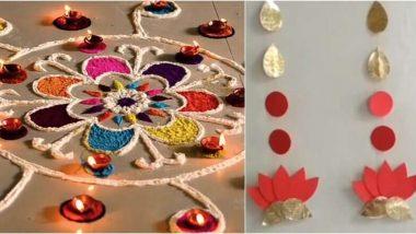 Diwali 2019 Office Decoration Ideas: दिवाली सेलिब्रेशन के लिए ऑफिस की करें खास सजावट, सुंदर डेकोरेशन करने के लिए देखें वीडियो और तस्वीरें
