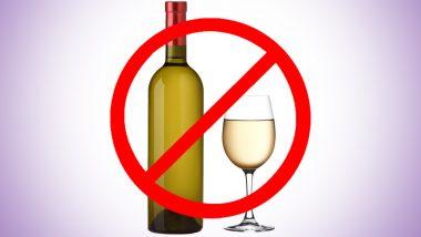 Dry Days in Maharashtra: वोटिंग के 48 घंटे पहले से शराब की बिक्री बंद, 24 अक्टूबर को भी रहेगा ड्राई डे