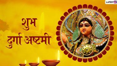 Shubh Durga Ashtami 2019 Wishes: महाअष्टमी के अवसर पर इन भक्तिमय हिंदी WhatsApp Stickers, Facebook Messages, Greetings, SMS, GIF, Wallpapers के जरिए दें प्रियजनों को शुभकामनाएं