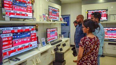 आज तक विधानसभा चुनाव 2019 एग्जिट पोल: महाराष्ट्र में फिर बीजेपी सरकार का अनुमान, कांग्रेस के हाथ फिर निराशा