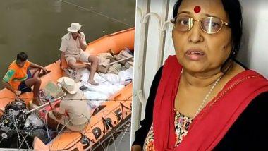 पटना बाढ़ में फंसा था लोक गायिका शारदा सिन्हा का परिवार, अब SDRF जवानों पर लगाया दूध न देने का आरोप