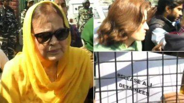 जम्मू-कश्मीर: लाल चौक पर फारुक अब्दुल्ला की बेटी और बहन को पुलिस ने लिया हिरासत में, अनुच्छेद 370 हटाने के खिलाफ कर रही थी विरोध-प्रदर्शन