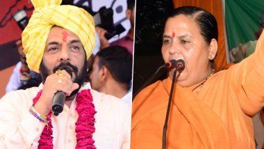 गोपाल कांडा को लेकर बीजेपी में विरोध शुरू, उमा भारती ने कहा- चुनाव जीतना अपराधों से बरी नहीं करता, पार्टी को नहीं लेना चाहिए समर्थन