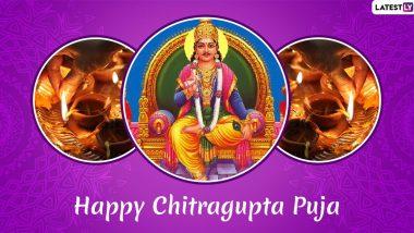 Chitragupta Puja 2019: यमराज के सहायक चित्रगुप्त की जयंती आज, जानें पूजा का शुभ मुहूर्त, पूजन विधि, आरती, मंत्र और इसका महत्व
