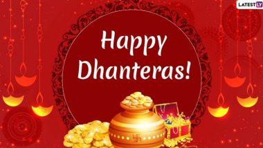 Diwali 2019 Dhanteras: भौतिक सुख-शांति-समृद्धि और मृत्यु के भय से मुक्ति के लिए करते हैं गणेश-लक्ष्मी-कुबेर एवं यमराज की पूजा!