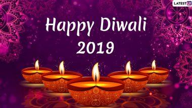 Happy Diwali 2019 GIF Images: दीपावली के शुभ अवसर पर प्रियजनों को WhatsApp, Facebook के जरिए भेजें ये खूबसूरत Animated Stickers, Greetings और कहें हैप्पी दिवाली