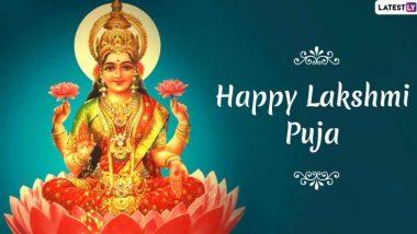 Lakshmi Puja 2019 Date & Shubh Muhurat: दीपावली पर पूजा के समय किस दिशा में रखें लक्ष्मी-गणेश की प्रतिमा, जानें लक्ष्मी पूजन की विधि, आरती और इसका महत्व