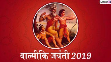 Valmiki Jayanti 2019: कौन थे महर्षि वाल्मीकि और किसके कहने पर उन्होंने लिखी थी रामायण, जानिए उनके जीवन से जुड़ी रोचक बातें