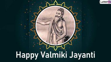 Valmiki Jayanti 2019: श्रीराम-सीता का नहीं हुआ था स्वयंवर, सुपर्णखा के श्राप से हुई थी रावण की मृत्यु, वाल्मीकि रामायण से जानिए श्रीराम के जीवन के कुछ अनसुने प्रसंग