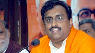 जम्मू-कश्मीर: बीजेपी महासचिव राम माधव ने कहा- कुछ नेता जेल में बैठकर संदेश भेज रहे हैं कि लोग बंदूक उठाकर शहादत देंगे