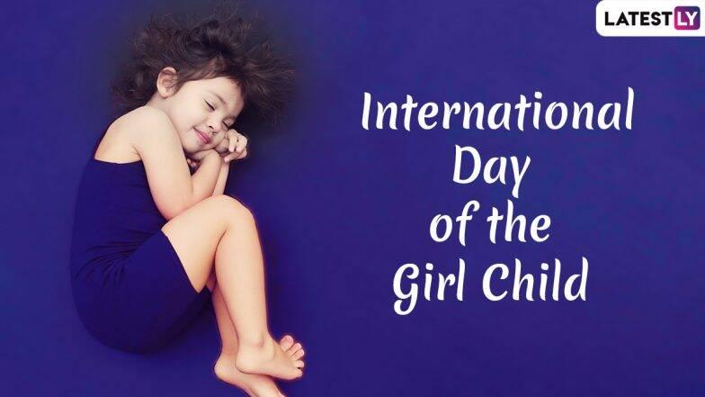 International Day of the Girl Child 2019: लड़कियों के सम्मान में मनाया जाता है अंतरराष्ट्रीय बालिका दिवस, जानिए इसका इतिहास, थीम और महत्व