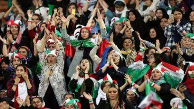 ईरान: महिलाओं को 40 साल बाद मिली स्टेडियम में जाने की आजादी, पहली बार देखा फीफा वर्ल्ड कप क्वालिफायर मैच (Watch Video)