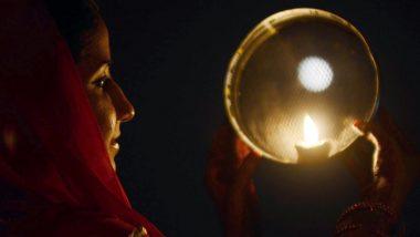 Karwa Chauth 2019: कब है करवा चौथ? जानें इससे जुड़ी पौराणिक कथा, महत्व और पूजा विधि