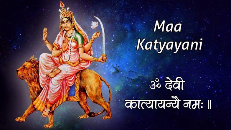 Navratri 2019: छठे दिन होती है मां कात्यायनी की पूजा, कन्याओं को मिलता है मनचाहे वर का वरदान, जानें पूजन का विधान और मंत्र