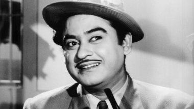 13 अक्टूबर आज का इतिहास: फिल्म जगत सबसे चहेते कलाकार किशोर कुमार ने आज के दिन दुनिया से कहा था अलविदा, जानें इस तारीख से जुड़ी अन्य ऐतिहासिक घटनाएं