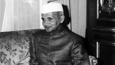 Lal Bahadur Shastri Jayanti 2019: भारत के दूसरे प्रधानमंत्री लाल बहादुर शास्त्री की 115वीं जयंती, जानिए सादगी भरा जीवन जीने वाले इस महान व्यक्तित्व की असाधारण कहानी