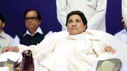 Hathras Gangrape: मायावती का जुबानी हमला- CM योगी आदित्यनाथ सरकार चलाने में सक्षम नहीं, यूपी में लगाएं राष्ट्रपति शासन